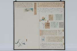 昭和2年1月14日付新聞記事「三間四方の紙に両画伯の大作」