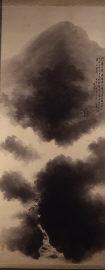 倣米海岳黄昏微雨図
