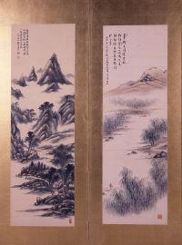 山水図屏風